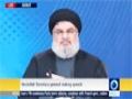 [14-11-2015] Sayed Nasrallah on the Terrorist Attacks - English