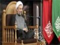 روز اول محرم الحرام ۱۴۳۷ - حجت الاسلام والمسلمین پناهیان - Farsi