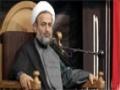 روز سوم محرم الحرام ۱۴۳۷ - حجت الاسلام والمسلمین پناهیان - Farsi