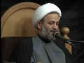 روز هشتم محرم الحرام ۱۴۳۷ - حجت الاسلام والمسلمین پناهیان - Farsi