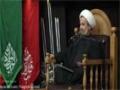روز نهم محرم الحرام ۱۴۳۷ - حجت الاسلام والمسلمین پناهیان - Farsi