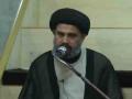 [02] Imamat Aur Tashaio | امامت اور تشیعُ - H.I. Syed Ahmed Iqbal Rizvi - 27th Muharram 1437/2015 - Urdu