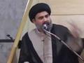 [05] Imamat Aur Tashaio | امامت اور تشیعُ - H.I. Syed Ahmed Iqbal Rizvi - 30th Muharram 1437/2015 - Urdu