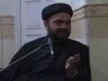 [Majlis 02] Aulad E Imam Hasan(A.S.) Qabal Aur Baade Az Karbala - H.I. Maulana Mohd Ali - 15th Nov 2015 - Urdu