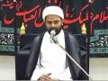 [08] [Dars] Hussaini Thereek Aur Uske Asraath | حْسینی تحر یک اور اُ سکے ا ژ رت - Moulana Akhtar