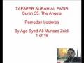 01-Sura Al-Fatir By Agha Ali Murtaza Zaidi-Urdu