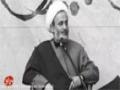 استاد پناهیان - ائمه از اول نقشه داشتند - Farsi