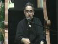 نصرت امام -تعليمات آئمہ کی روشنی ميں Day 09 Part II-Nusrate Imam (a.s) by AMZ-Urdu