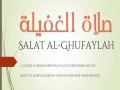 Islamic Teachings in Brief: Salat al-Ghufaylah [Namaz-e-Ghufaylah] - Sh. Saleem Bhimji - English