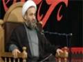 [03] آرامش و نقش آن در زندگی و عوامل ایجاد و حفظ آن - Farsi