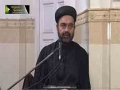[Majlis 07] Aulad E Imam Hasan(A.S.) Qabal Aur Baade Az Karbala - H.I. Maulana Mohd Ali - 20th Nov 2015 - Urdu