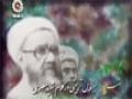 İslami anlayışlar və Təvəkkül - Ustad Mürtəza Mütəhhəri - Farsi Sub Azeri, English