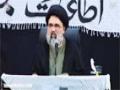Himayat-e-Wilayat wa Difa-e-Wilayat - Ustad Jawad Naqvi - Urdu