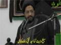 [02] Azadari Nehzat-e-Zainabi - Agha Taqi Raza Abidi - Safar-1437/2015 - Urdu