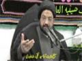 [07] Azadari Nehzat-e-Zainabi - Agha Taqi Raza Abidi - Safar-1437/2015 - Urdu