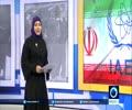 [27 Nov 2015] Iran calls for impartial, balanced final assessment by IAEA - English