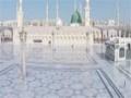 [01] The Masumeen (Poem Series) - The Holy Prophet (pbuh) - Urdu