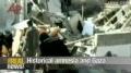 *Good Interview* Phyllis Bennis - PART 1 - Historical Amnesia & Gaza - English
