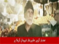 عشق حسین نے یکجا کیا اربعین نوحہ ۲۰۱۵ - Farsi Sub Urdu