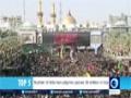 [05 Dec 2015] Number of Arba'een pilgrims passes 26 million in Iraq - English
