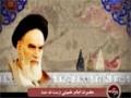 [03] در حریم آفتاب - ابعاد سیاسی مجالس عزاداری سید الشهداء ع - Farsi