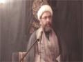 [06] Family as per quran and Ahl ul Bayt - Maulana Asghar Shaheedi - 23 Safar 1437 - English & Urdu