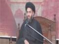 [02 Majlis] 17 Muharram 1437 - Furus E Islam (Islam Ki Buniyaad) - Allama Syed Ali Raza Rizvi - Urdu