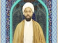 110 Lessons for Life from the teachings of Imam Ali - Lesson 018 - English