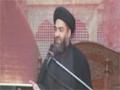 [04 Majlis] 19 Muharram 1437 - Furus E Islam (Islam Ki Buniyaad) - Allama Syed Ali Raza Rizvi - Urdu