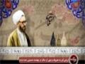 [06] در حریم آفتاب - ارزش امر به معروف و نهی از منکر - Farsi