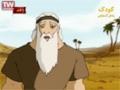 [30] شهادت امام حسین ع - قصه های آسمانی - Farsi