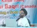 Current situation of Muslim Ummah By Allama Syed Muhammad Zaki Baqiri 1434-2013 - Urdu