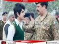 شہدائے آرمی پبلک سکول پشاور کے نام - Urdu