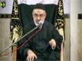 ترجیحات کا تعین - حزب اللہ اور ہماری قوم کا بنیادی فرق  - Urdu