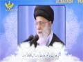 [10] شرح حدیث زندگی - اللہ کے وجود کا ادراک - رہبر معظم - Farsi Sub Urdu