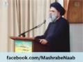 امام حسنؑ کے دور کی مشکلات: حامیوں کا کردار - Urdu