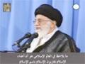 (خطاب سماحة الإمام الخامنئي (دام ظله - Farsi sub Arabic