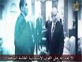 أن الصمود والثبات والإرادة علاج الطغاة والجبابرة - Farsi Sub Arabic