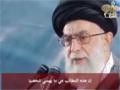 الإمام الخامنئي: التطلع نحو تحقيق مستقبل مشرق - Farsi Sub Arabic