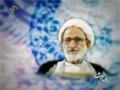 مصیبت بزرگ امام حسن عسکری - Great tragedy of Imam Hassan Askari - Farsi