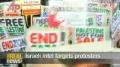 Protests in Israel against Israel aggression - Israeli Intelligence targets Israelis - English