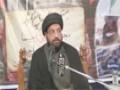 Ahl-e-Mimbar Ki Zimmedaariyan - 7 Rabiul Awwal 1437 - Moulana Taqi Raza Abedi - Urdu