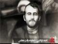 مستند «بعد از خمینی» قسمت اول، پایان نخست وزیر - Farsi