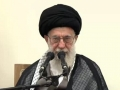 Promote Poetry - Even It is not incompatible with Jurisprudence - Leader Ayatollah Khamenei - Farsi