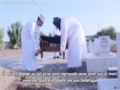 Nasheed sur la mort, très émouvant ! - Arabic Sub French