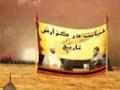 لشکریان یزید در عصر حاضر - Yazid\\\'s Armies in the Modern Era - Farsi