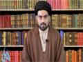 [02] Dars e Quran by agha Sajjad Naqvi - Urdu