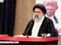 شیخ ابراہیم نے وہ کام کیا ہے کہ ان کا حق بنتا ہے - Aga Jawad Naqvi - Urdu