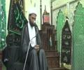 [04] Khalis Deena aur Naqis Deen   خا لص دین اور نفیس دین    Moulana Akhtar Abbas Jaun   مولاناا
