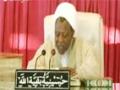 [01] Tafseer Al-Quran - shaikh ibrahim zakzaky - Hausa